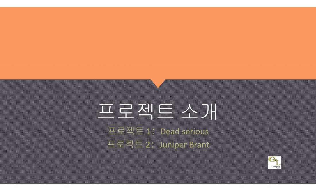 PPT Korean.pdf_page_03