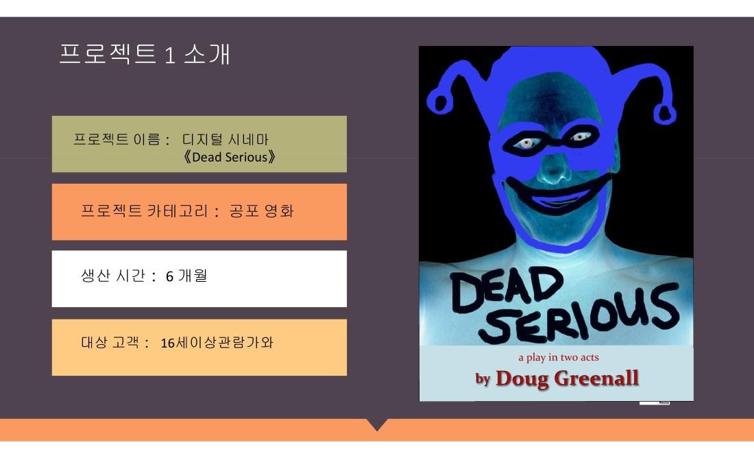 PPT Korean.pdf_page_04