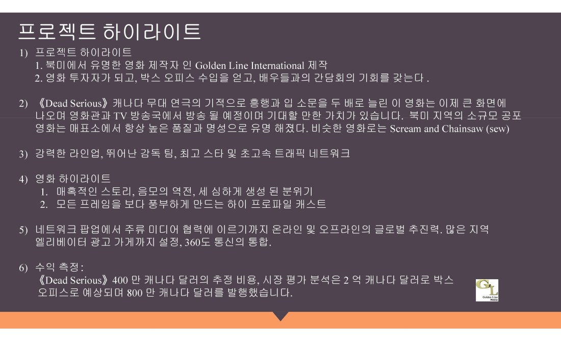 PPT Korean.pdf_page_05