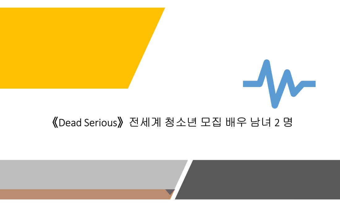PPT Korean.pdf_page_08