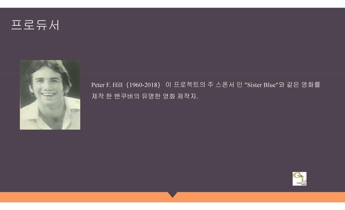 PPT Korean.pdf_page_17