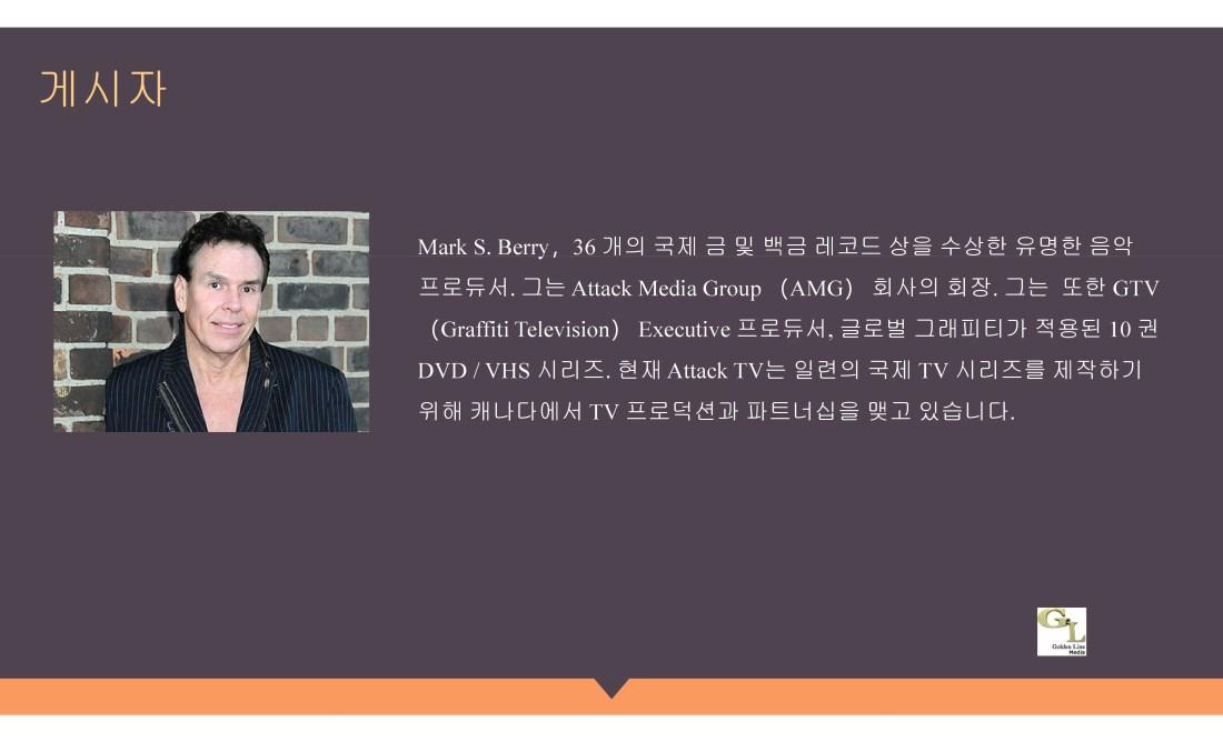 PPT Korean.pdf_page_20