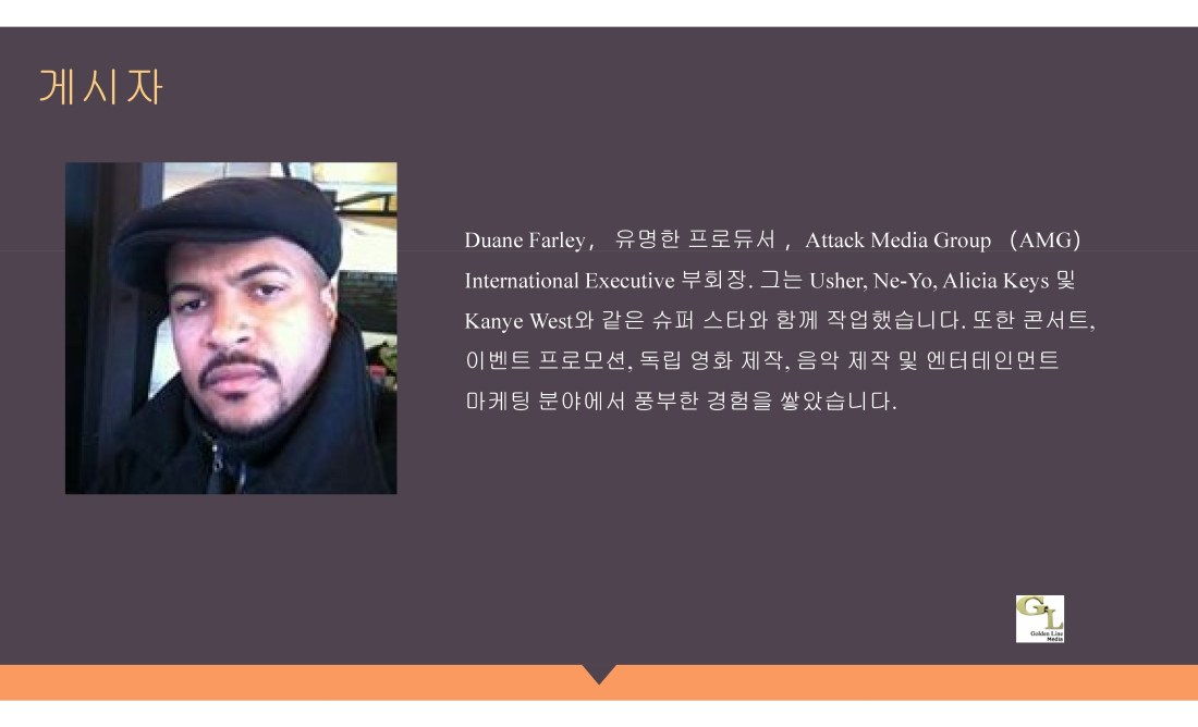 PPT Korean.pdf_page_21