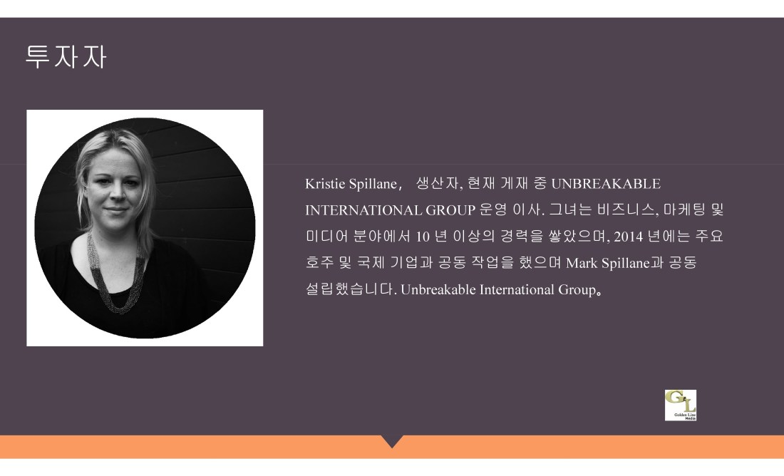 PPT Korean.pdf_page_23