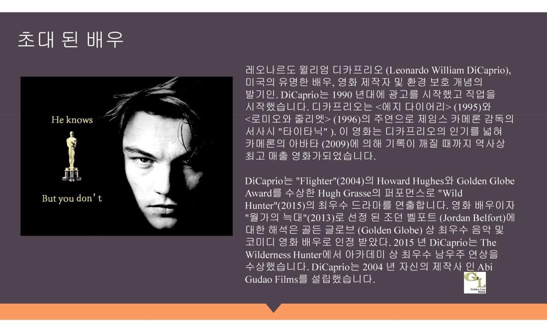 PPT Korean.pdf_page_28