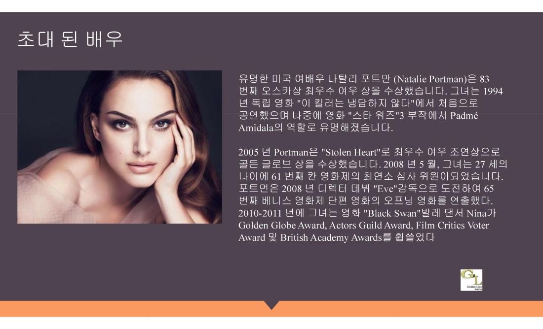 PPT Korean.pdf_page_29