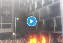 Nigeria Port Authority Headquarter On Fire