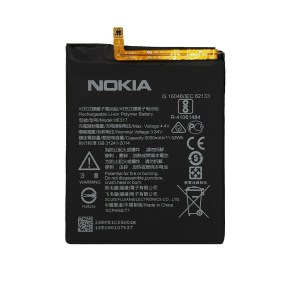 Nokia 7 2017 Battery HE317