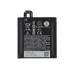 HTC U Play Battery B2PZM100