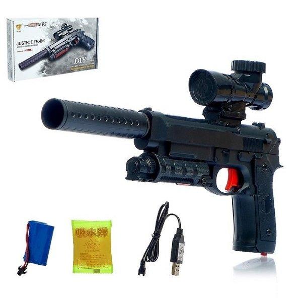 Пистолет с аккумуляторами (водяные пули) 303629 купить ...