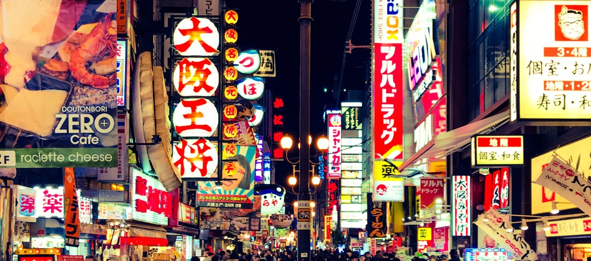 8 tips you need to know before going to Osaka