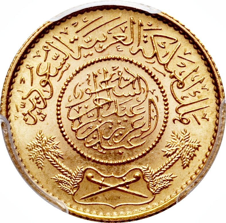 Arabic coin dating