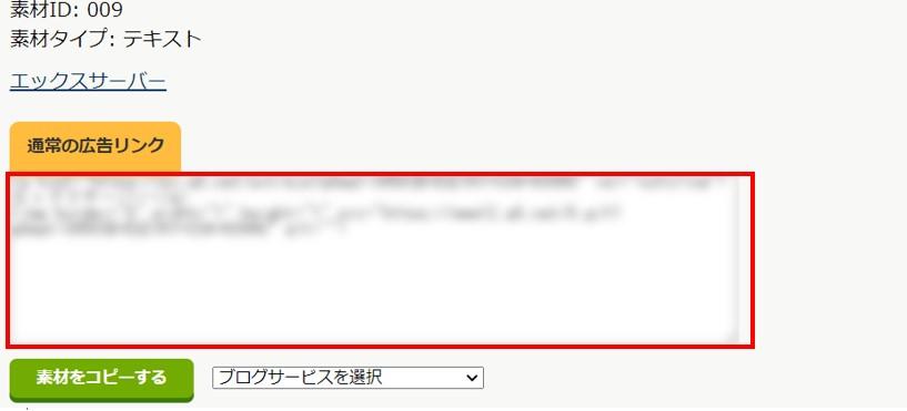 1円収益-3