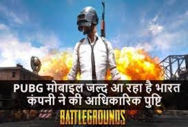 PUBGMOBILE.IN.OFFICIAL