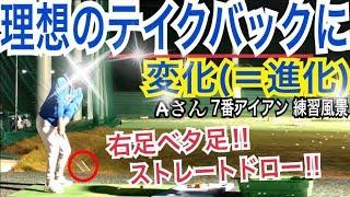 WGSL ゴルフ練習風景一般アマAさん編vol.9 7番アイアンショット