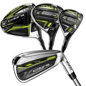 Cobra RADSPEED XB Men's Golf Package Set