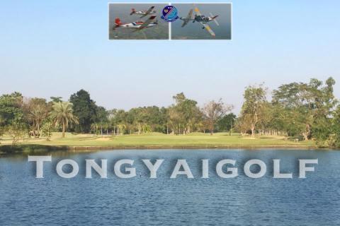 15 สนามกอล์ฟราคาถูกที่สุดในประเทศไทย Thong Yai Golf Golfistathai