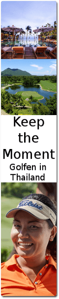 keepthemoment-banner-120x600