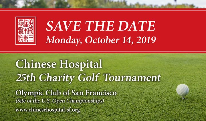 Chinese Hospital 25th Charity Golf Tournament