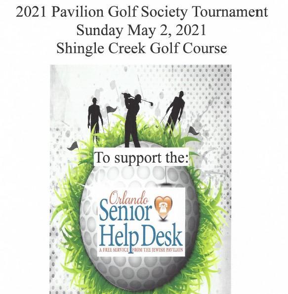 2021 PGS Annual Golf Tournament