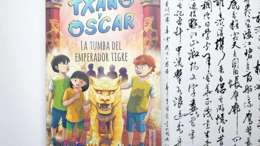 Txano y Óscar. La tumba del emperador tigre