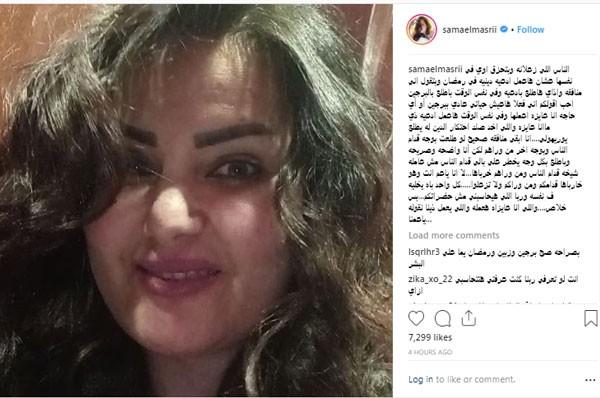 جولولي سما المصري تقدم أدعية دينية في رمضان فيديو وصور