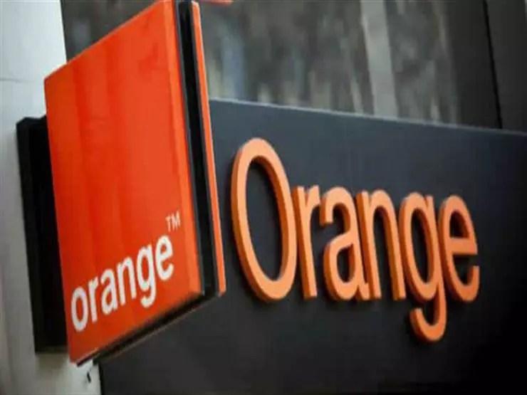 orange كود غير متاح اورنج