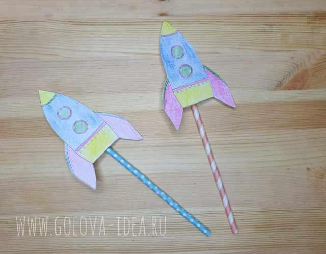 летающая ракета из бумаги