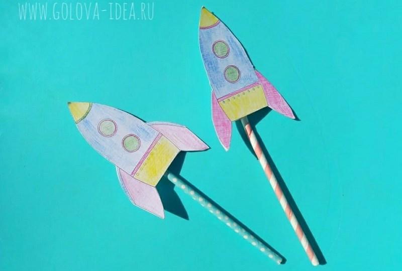 летающая ракета из бумаги своими руками