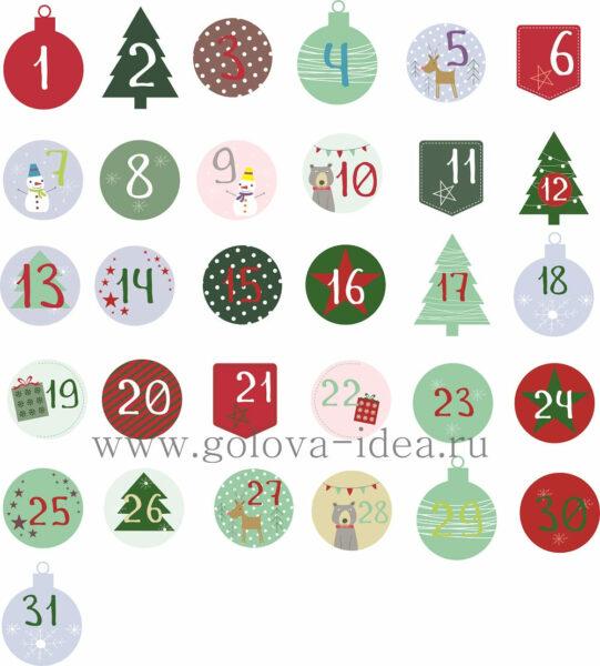 shablon_dlya_advent_kalendar