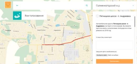 Проблема дороги Андреевка-Пятница-Зеленоград