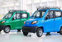 Bajaj Qute-Based EV Will Be Called The QCar