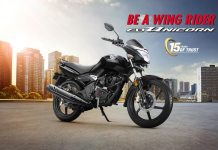 Honda Unicorn BS6 Launched: Replaces The Existing Unicorns