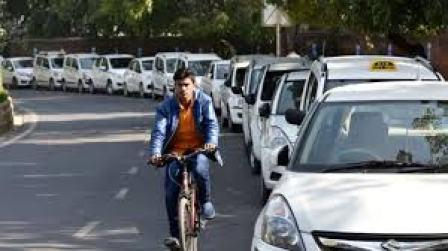 Avoid ride sharing