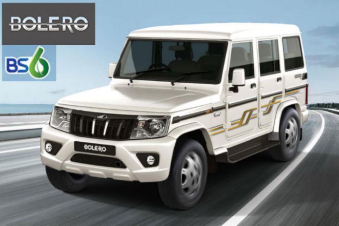Mahindra Bolero: Reliable Cars In India
