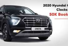 2020 Hyundai Creta Clocks Over 50,000 Bookings