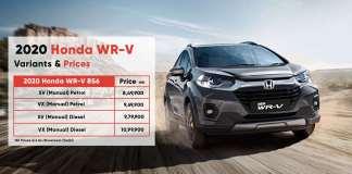 Honda WRV Price & Specification