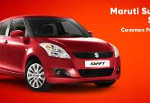Most Common Problems on a Maruti Suzuki Swift