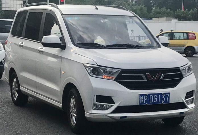 Wuling Hongguang