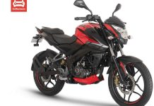 Bajaj Pulsar NS160 BS6 Gets ₹5,000 Price Hike