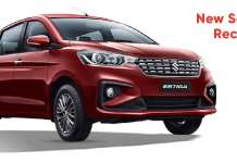 Maruti Suzuki Ertiga New Sales Record