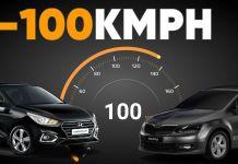 0-100 kmph
