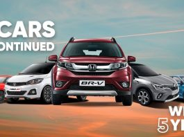 5 cars discontinued