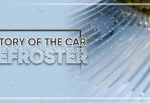 History Of The Car Defroster