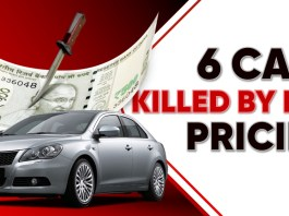 Cars In India That Were Killed By Bad Pricing