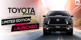 Toyota Innova Limited Edition Launched