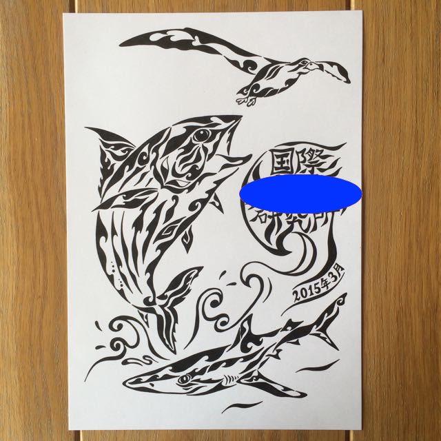 カツオ、サメ【著作権:ゴネモリ アート】