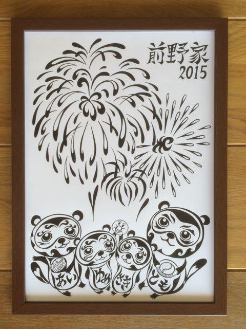 タヌキ 花火 家族の絵 新築祝い