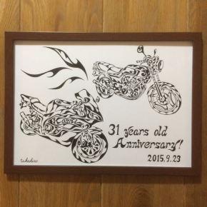 バイク好きの方への誕生日プレゼントに贈る!旦那様の愛車のバイク2台をモチーフにした絵のプレゼント