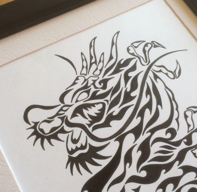 龍 ドラゴン